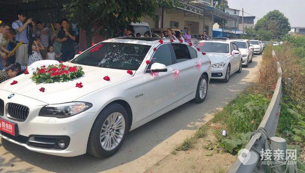 套餐特斯拉MODEL X+11辆宝马5系婚车