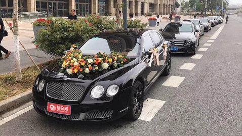 婚车套餐宾利欧陆+奔驰E级