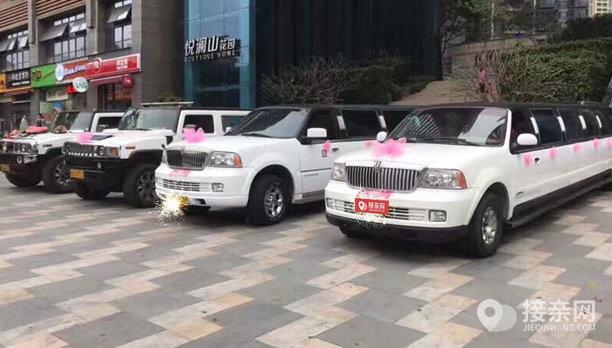 套餐悍马H2+20辆林肯城市婚车