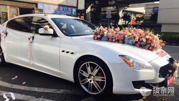 套餐玛莎拉蒂总裁+30辆奔驰S级婚车