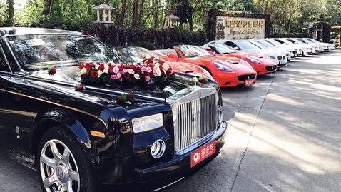 婚车套餐劳斯莱斯幻影+法拉利California