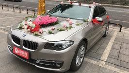 衡阳宝马5系婚车租赁