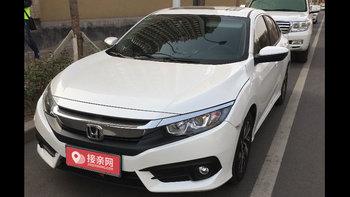 本田思域婚车 (白色)