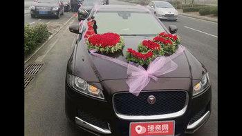 捷豹XJ婚车 (红色,可做头车)