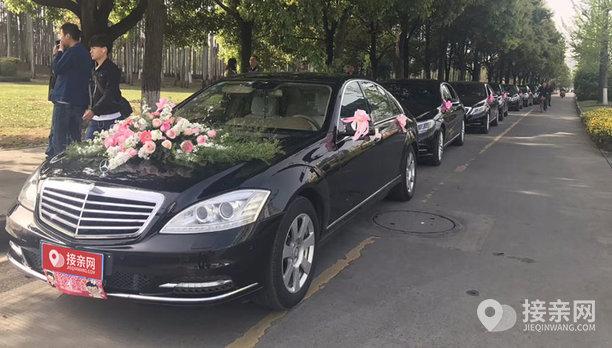 套餐奔驰S级+8辆奔驰S级婚车
