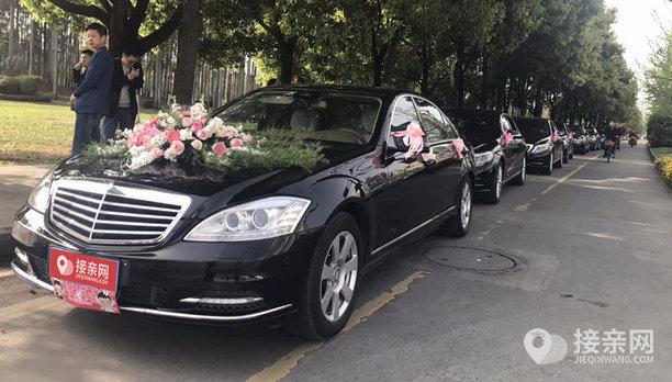 套餐宾利飞驰+6辆奔驰S级婚车