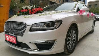 林肯MKZ婚车 (白色,可做头车)