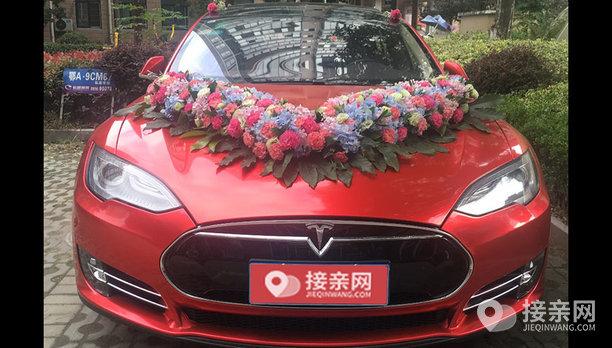 套餐特斯拉MODEL S+5辆特斯拉MODEL S婚车