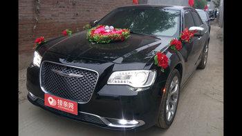 克莱斯勒300C婚车 (黑色,可做头车)