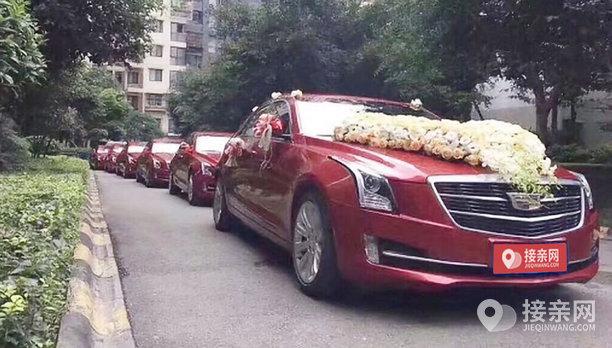 套餐宝马7系+7辆凯迪拉克ATS婚车