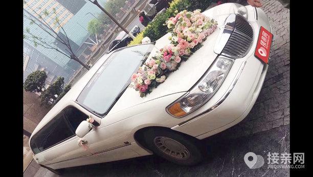 套餐林肯城市+7辆宝马7系婚车