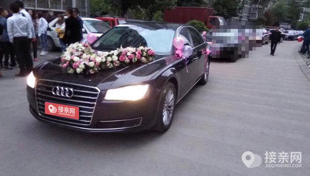 套餐奥迪A8+7辆大众帕萨特婚车
