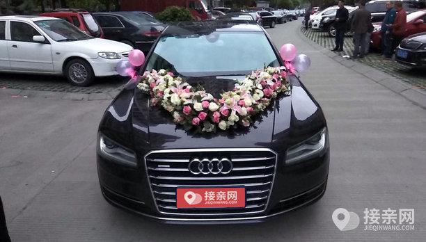 套餐奥迪A8+7辆宝马5系婚车