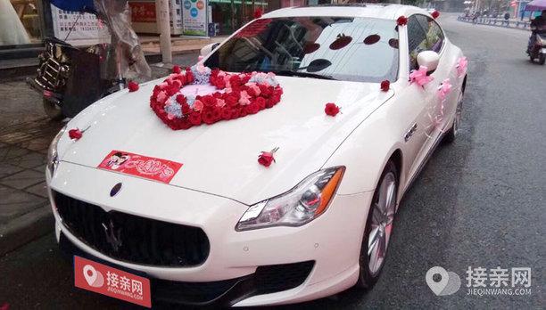 套餐玛莎拉蒂总裁+7辆宝马3系婚车