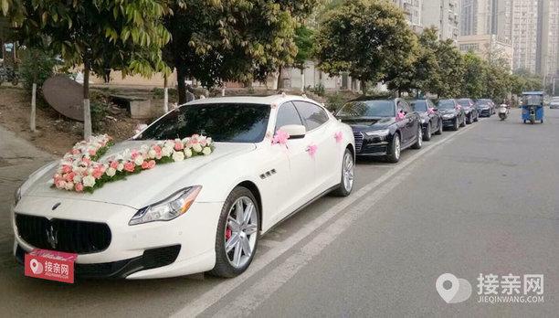 套餐玛莎拉蒂总裁+7辆奥迪A8婚车