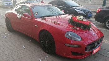 玛莎拉蒂Coupe婚车 (红色,可做头车)
