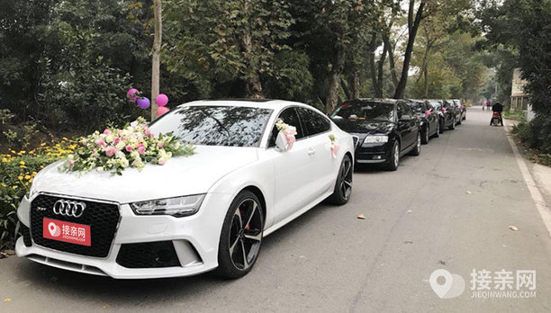 套餐奥迪RS 7+7辆奥迪A6L婚车