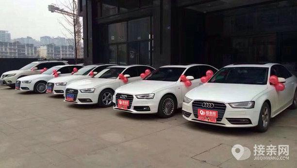 套餐奥迪RS 7+7辆奥迪A4婚车