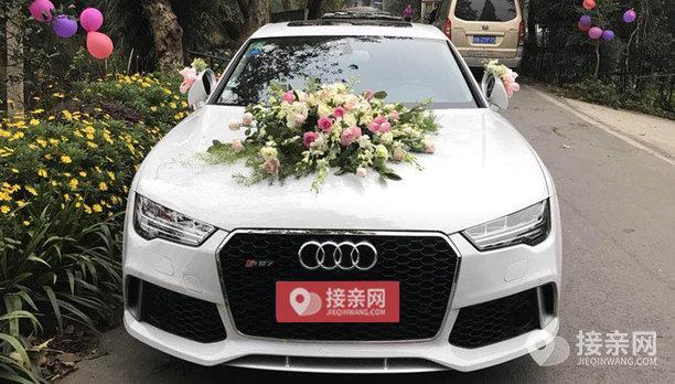 套餐奥迪RS 7+7辆宝马5系婚车