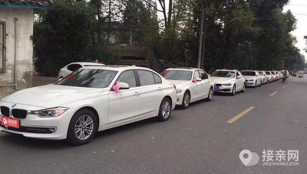 套餐宾利飞驰+7辆宝马3系婚车