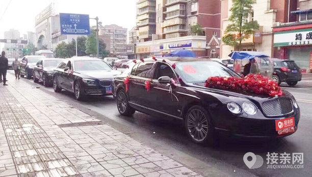 套餐宾利飞驰+7辆宝马5系婚车