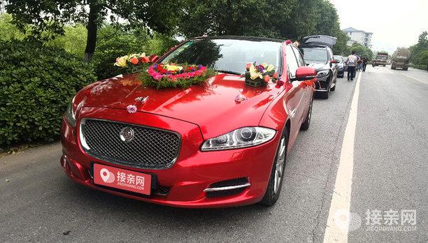 捷豹XJ婚车