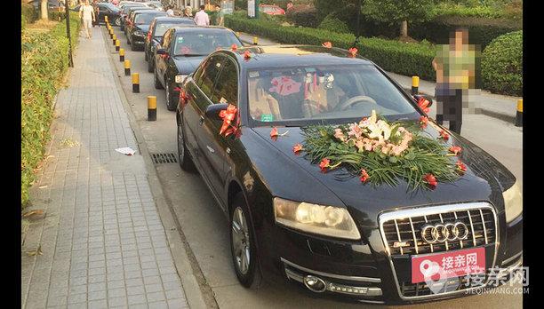 套餐奥迪A6L+30辆大众帕萨特婚车
