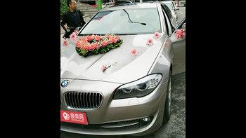 宝马5系婚车 (香槟色)