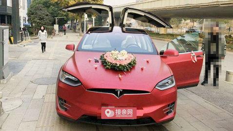 婚车套餐特斯拉MODEL X+奔驰C级