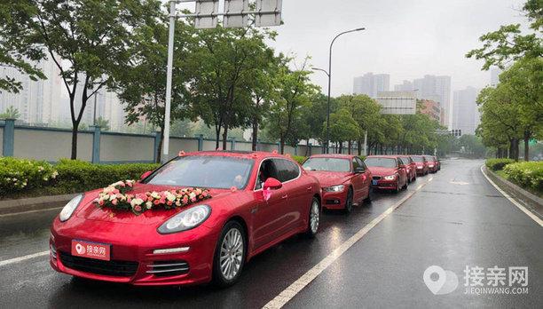 套餐保时捷Panamera+10辆宝马3系婚车