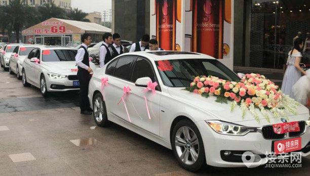 套餐奥迪A7+15辆宝马3系婚车