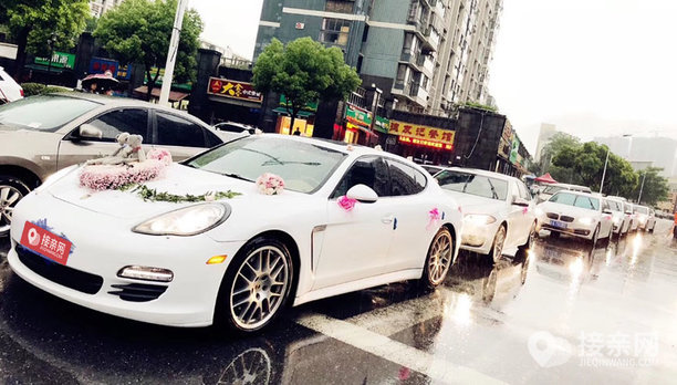 套餐保时捷Panamera+7辆奔驰C级婚车