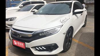 本田思域婚车 (白色,可做头车)