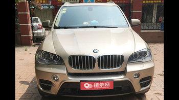 宝马X5婚车 (银色,可做头车)
