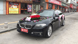 衢州宝马5系婚车租赁