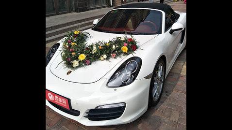 婚车套餐保时捷Boxster+奔驰E级