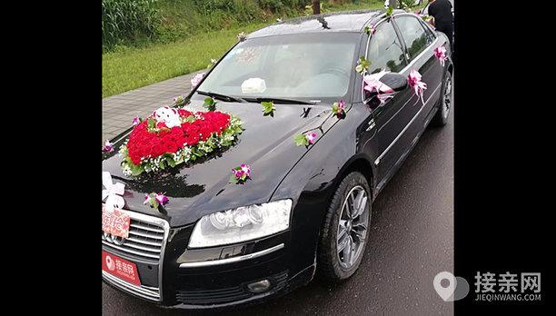 套餐奥迪A8+13辆大众帕萨特婚车