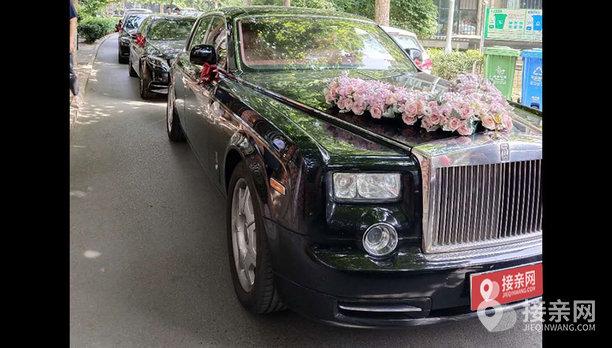 套餐劳斯莱斯幻影+7辆奔驰S级婚车