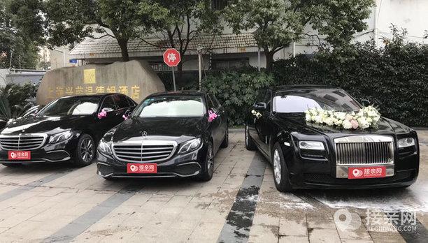 套餐劳斯莱斯古思特+5辆奔驰E级婚车