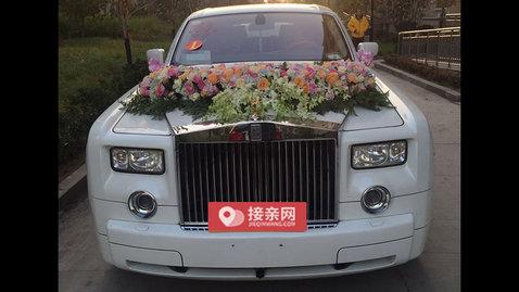 婚车套餐劳斯莱斯幻影+劳斯莱斯幻影