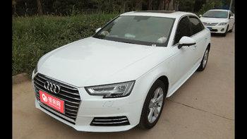 奥迪A4L婚车 (白色)
