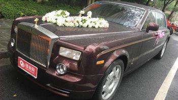 劳斯莱斯幻影婚车 (红色,可做头车)