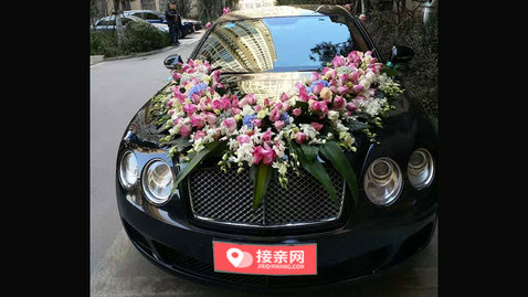 婚车套餐宾利飞驰+宝马5系