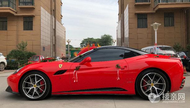法拉利California婚车
