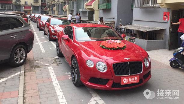 套餐宾利欧陆+30辆凯迪拉克ATS-L婚车