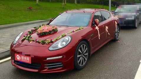 婚车套餐保时捷Panamera+奔驰C级