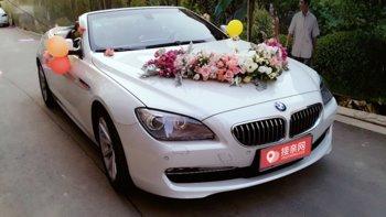宝马6系婚车 (白色,可做头车)