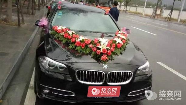 套餐宝马5系+7辆丰田凯美瑞婚车