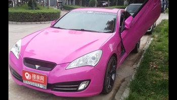 现代劳恩斯-酷派婚车 (粉色,可做头车)