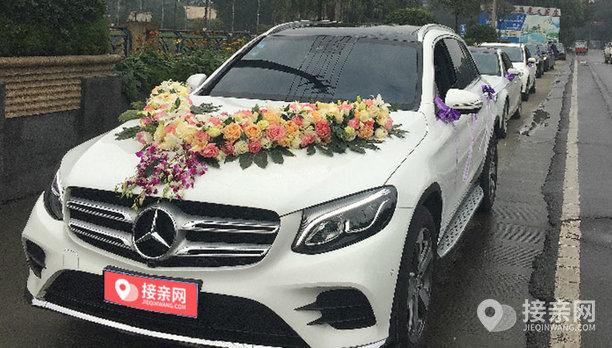 奔驰GLC级婚车